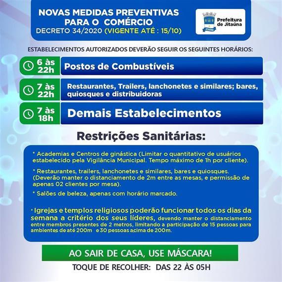 #Ascom #PrefeituradeJitaúna #SecretariaMunicipaldeAdministração